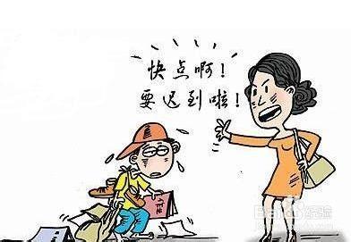 孩子做作业拖拉,如何让孩子按时完成作业?插图(3)