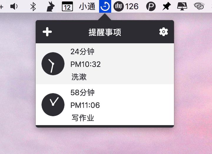 MacBook上有哪些好用的学习类软件 Mac集合 第3张