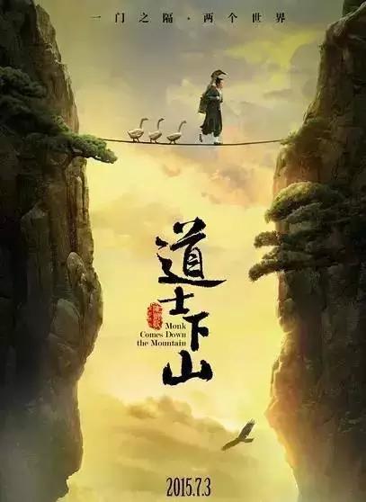 我 的 世界 中文 版