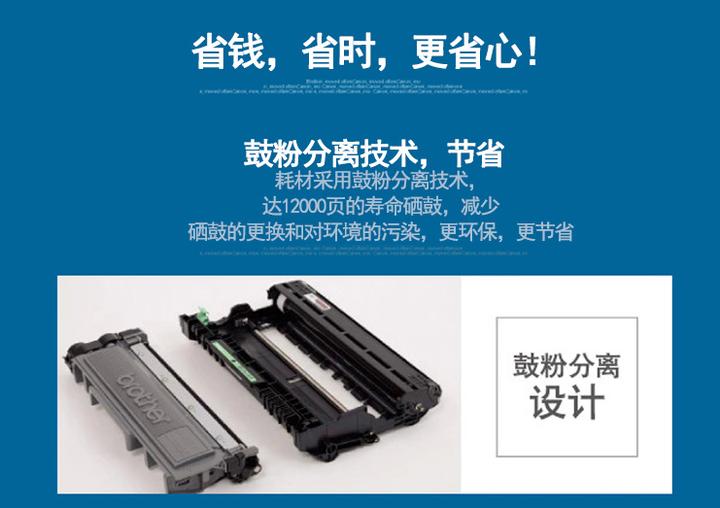 求推荐一款耐操、耗材便宜的激光打印机?