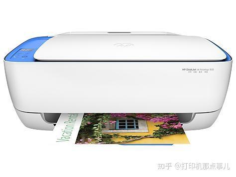 打印机它怎么了?