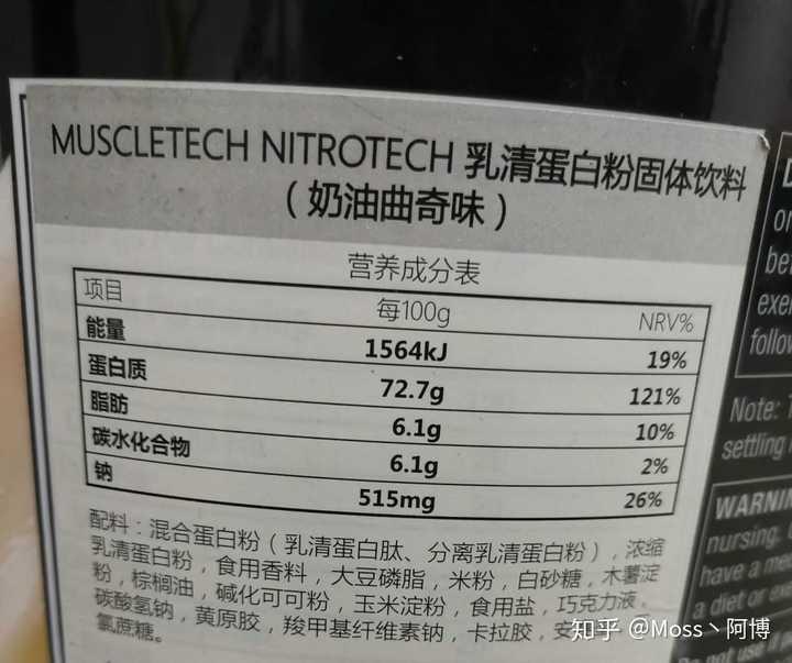 蛋白粉的品牌与购买?