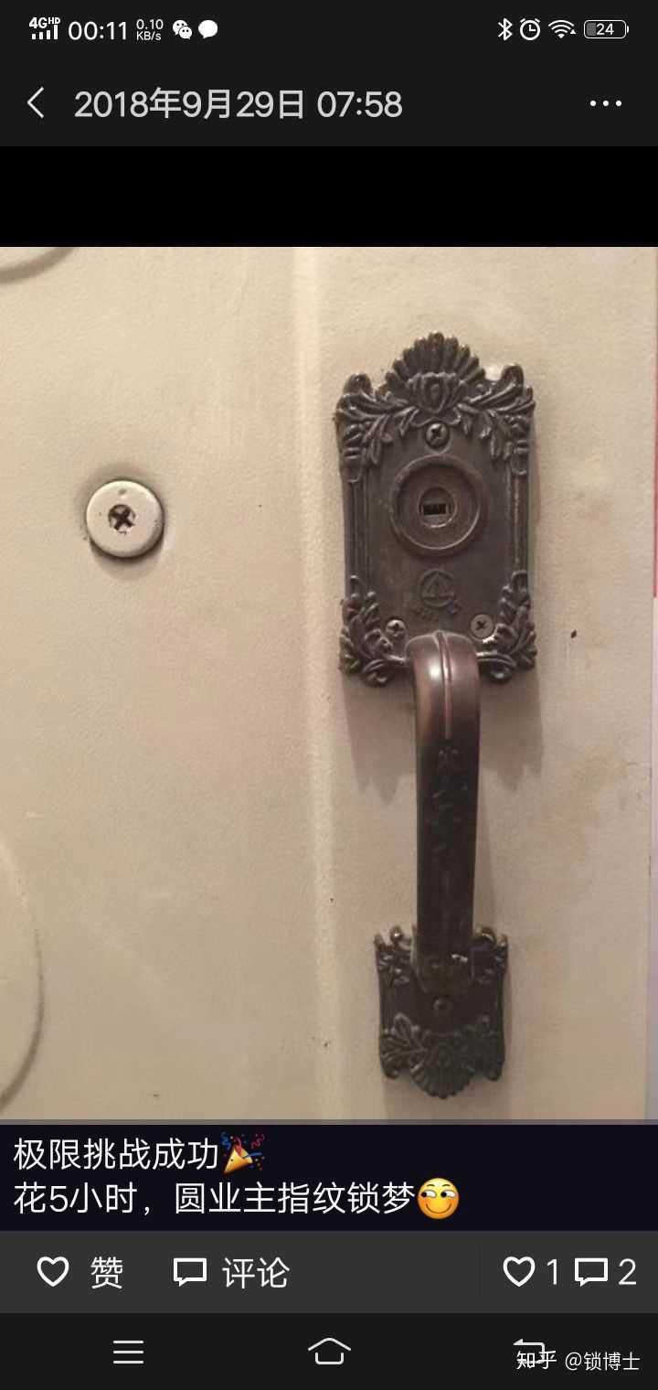 看房子门是这种外装锁体的能改装装智能门锁吗?