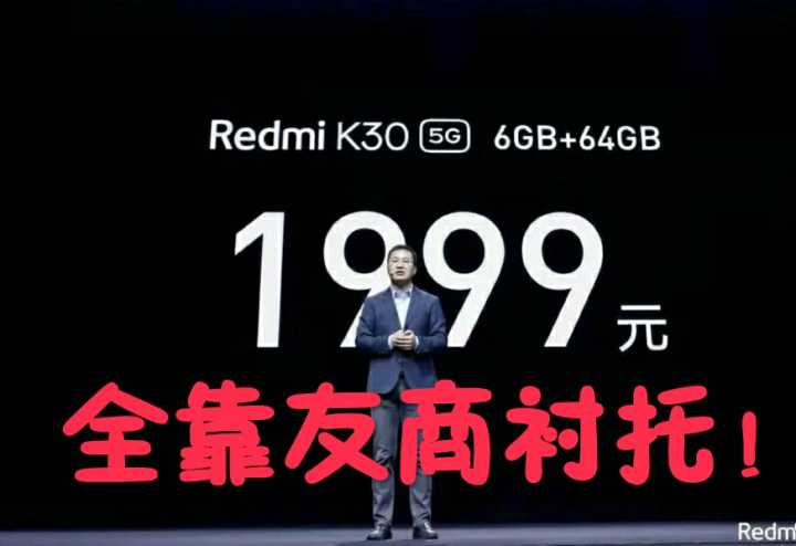 为何 OPPO Reno3 搭载天玑 1000L,而 Pro 版搭载的是骁龙 765G?两者有何区别?