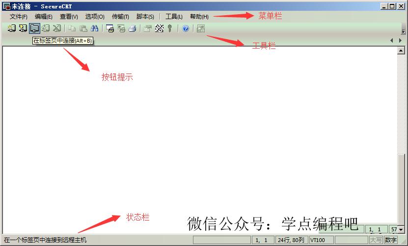 PyQt5系列教程(7):界面搭建- 知乎