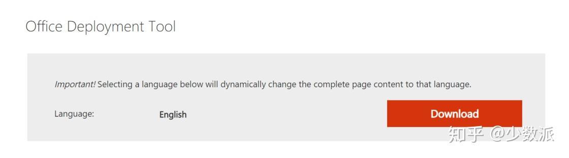 让Office 2019 安装体验更清爽,你可以试试官方ODT 定制工具- 知乎