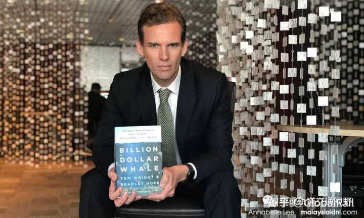 揭露马来西亚一马基金案内幕新书《鲸吞亿万》剧透- 知乎