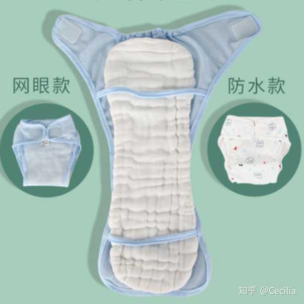 你家宝宝用尿不湿还是尿布?