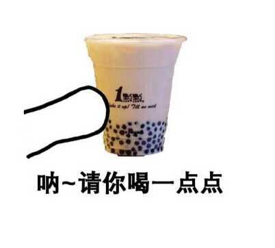 bd和hd哪个好_一点点奶茶哪个最好喝? - 知乎