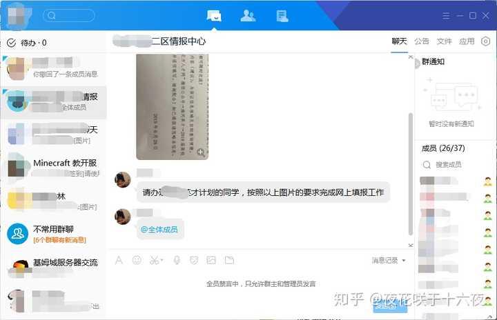 图片[5]-现在很多人用QQ的原因是?你的QQ多少 /滑稽!-李峰博客