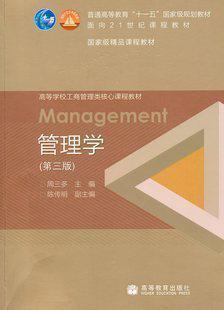 泰罗的科学管理理论_如何系统学习管理学? - 知乎