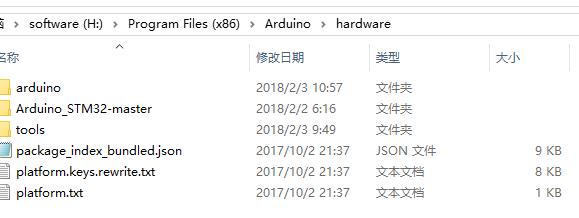 如何用arduino的ide编译stm32? - 知乎