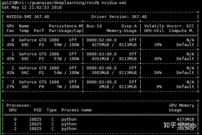pytorch如何使用多块gpu? - 知乎