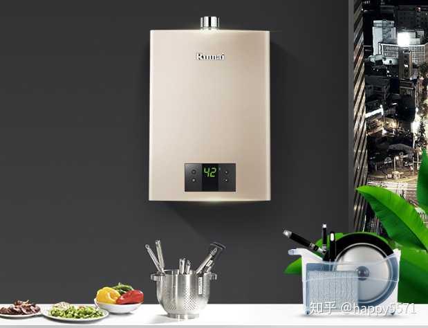 条件很一般,目前一直用燃气热水器,但用了很多年,现在打算换一个,4人使用。?