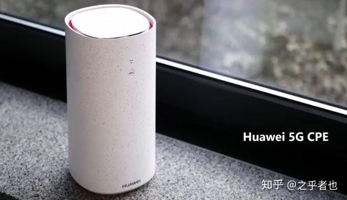 Huawei 5G Router for mmWave and C-band Released - 知乎