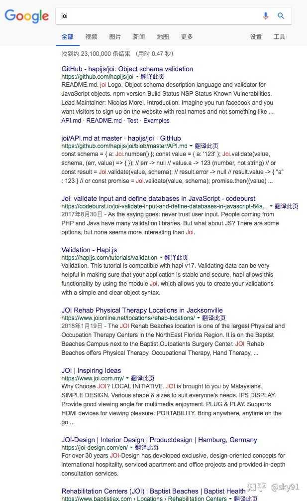 为什么很多人都认为百度搜索不好用? - 杠精才是最厉害的的回答- 知乎
