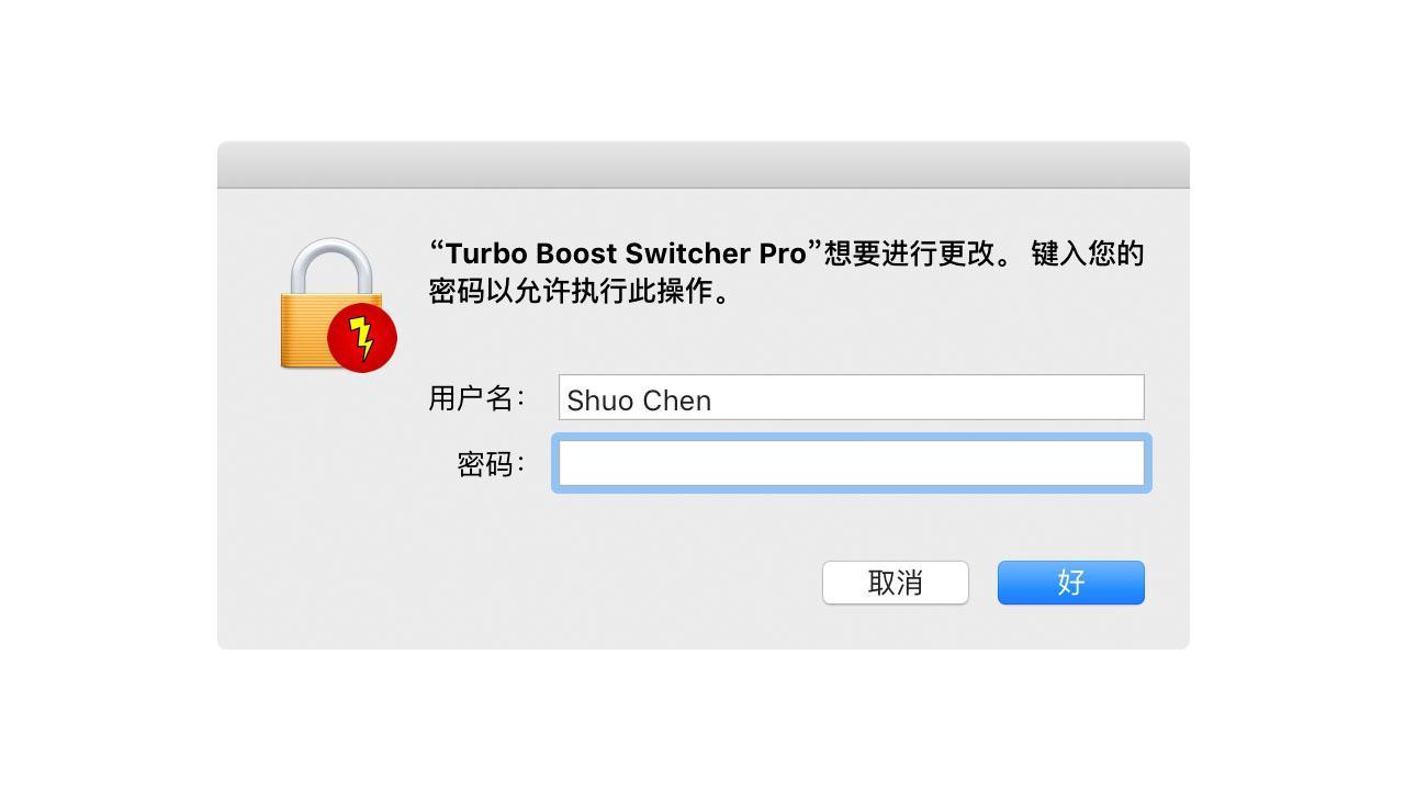 一个 Turbo Boost Switcher 运行的改进方法
