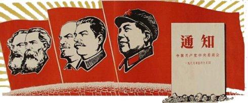 无产阶级_无产阶级专政下要不要继续革命? - 知乎