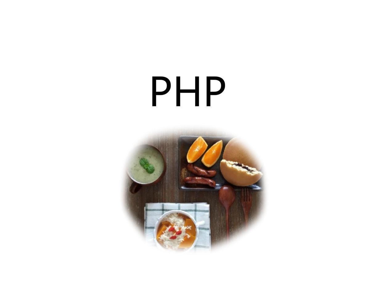 有哪些值得关注的技术博客(PHP篇)