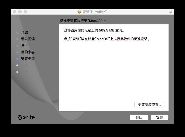 透过i1 Display Pro 看见更真实的色彩- 知乎