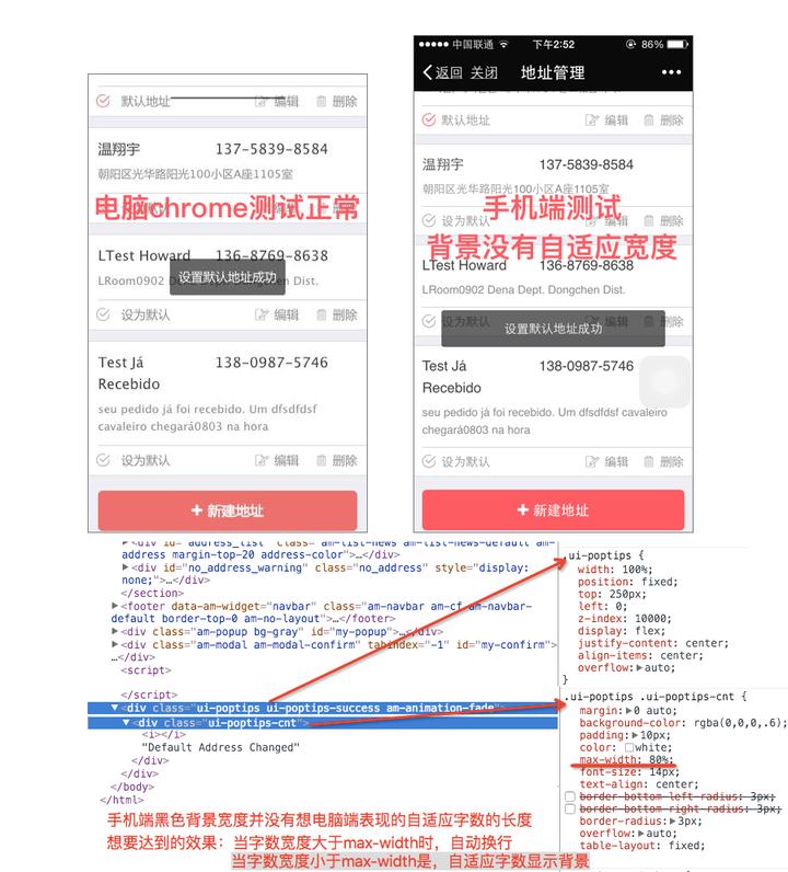 文字背景为啥无法用max Width自适应文字宽度 自动换行 匿名用户的