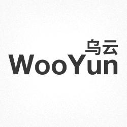 烏云 (WooYun)