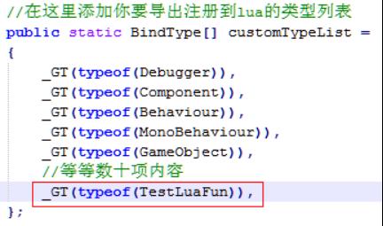 Unity3D热更新LuaFramework入门实战(3)——编写Lua逻辑 Unity3D教程 第2张