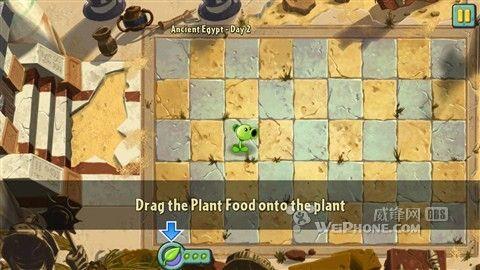 植物大战僵尸2儿童节版截图
