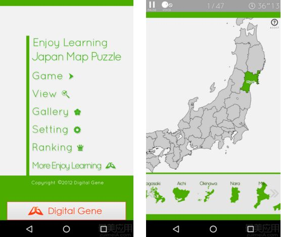 digital gene android ios enjoylearning world flags quiz gumiabroncs Image collections