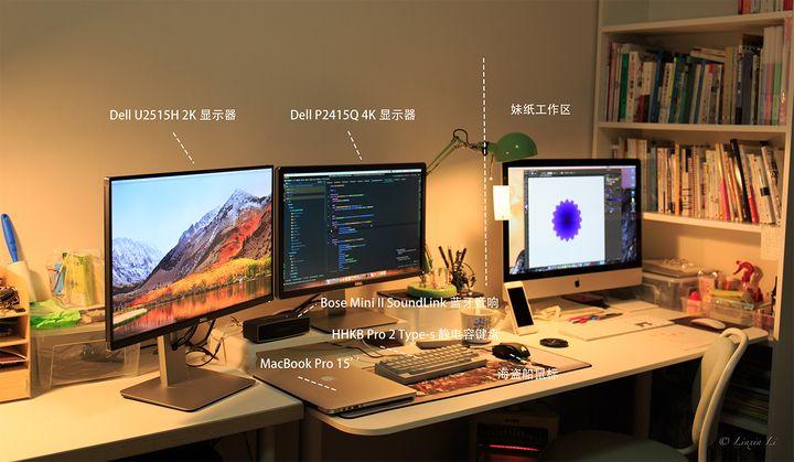 作为程序员的你,工作台是怎样的? - 知乎
