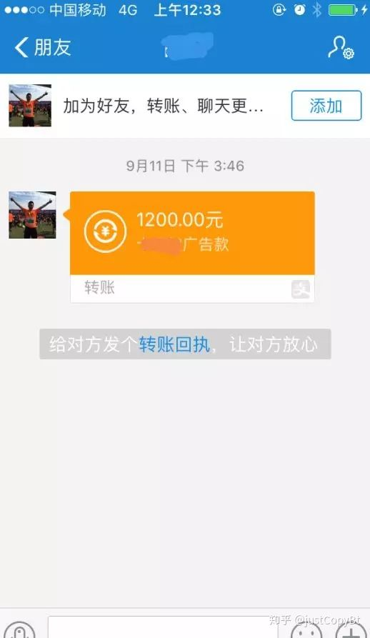 从0开始运营公众号年赚20万-粉丝从0起飞!