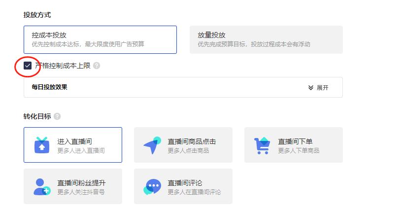 巨量千川新手投放教程,千川广告代理投放