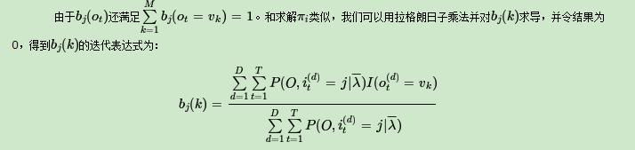 隐马尔可夫模型HMM插图85