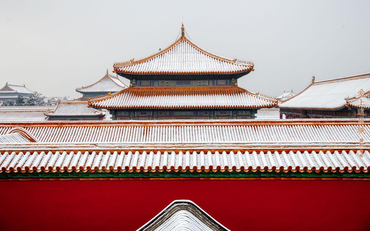 关于故宫的高清壁纸 令人惊艳的红色 知乎