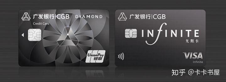 2019年「广发钻石」无限套卡,给用户们深深上了一课!