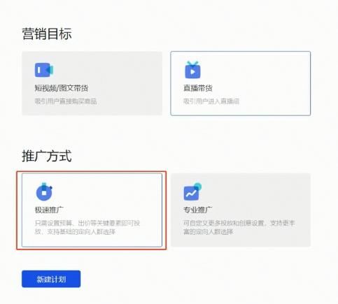 千川直播广告推广效果,直播广告合作代理