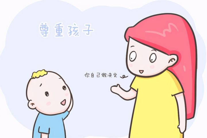 想让孩子乖巧又听话怎么办(如何让孩子乖乖听话)插图