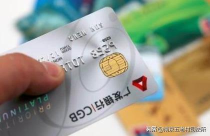 透支利息是逾期吗(信用卡逾期不属于借贷纠纷吗)
