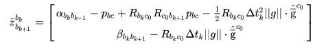 从零手写VIO——(六)VINS 初始化和 VIO 系统插图(82)