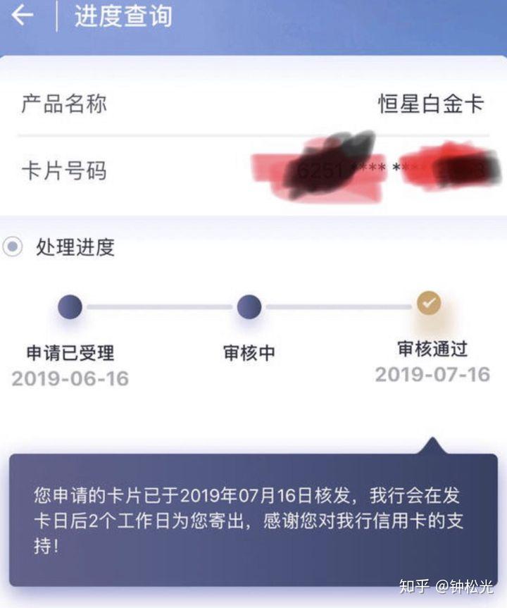 2019年「恒丰银行信用卡」怎么样呢?今天详细给你讲解下!