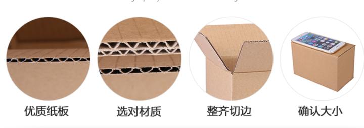 河南鄭州紙箱廠