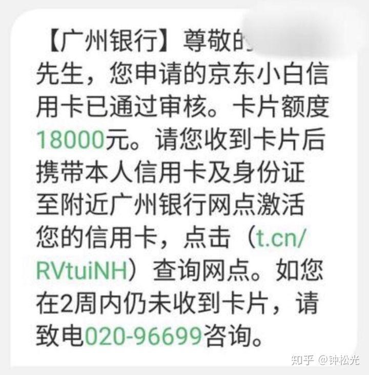 2019年你附近有「广州银行」吗?最近在「放水」,你知道吗?