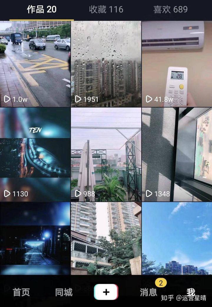 【关于抖音养号】抖音短视频运营推广最重要的一步:养号!