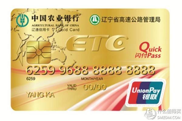 2019年你知道如何「选择超值」的8.5者ETC信用卡吗?