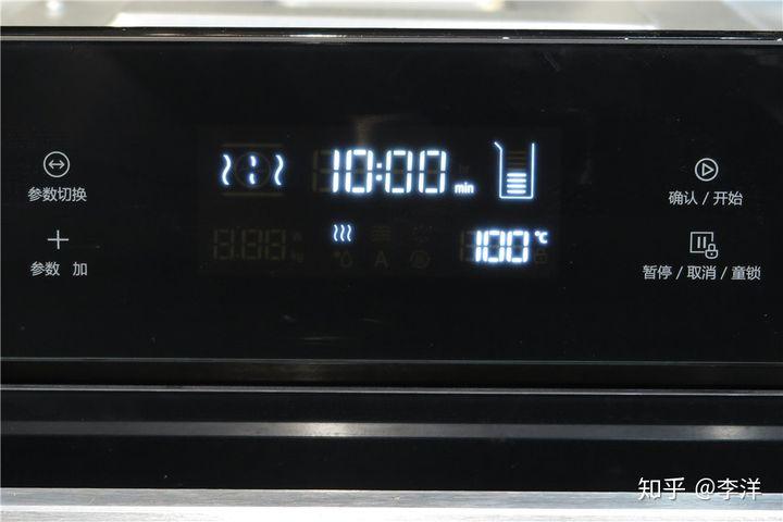拆机评测:美的嵌入式蒸烤箱一体机TQN34FBJ-SA优缺点曝光 电器拆机百科 第4张