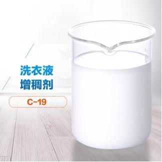增稠剂有哪些(洗衣液增稠剂是什么)插图(1)