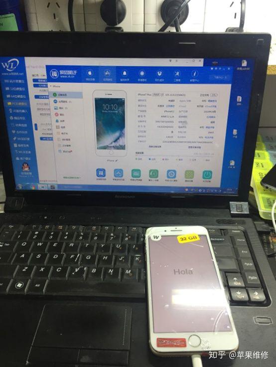 【拆机详解】iphone7p扩容苹果维修案例分享 数码拆机百科 第6张