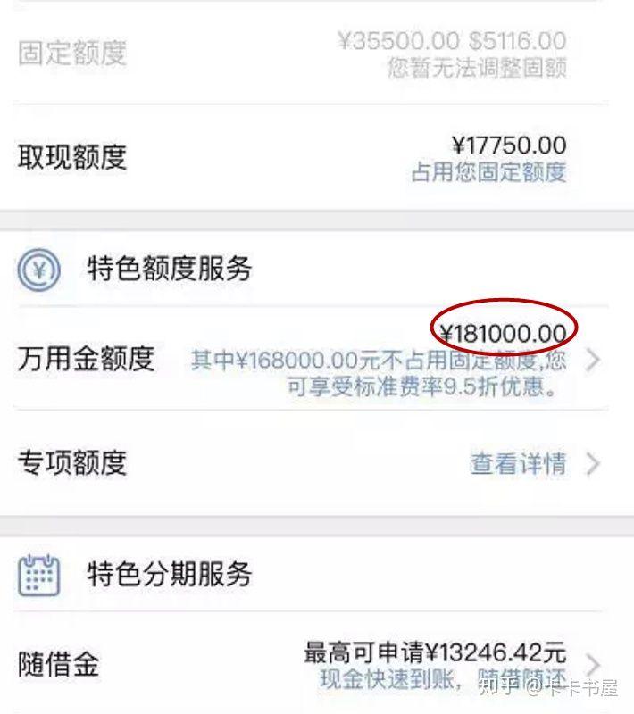 2019年兴业银行信用卡「提额」、浦发居然「风控」有人欢喜,有人愁!