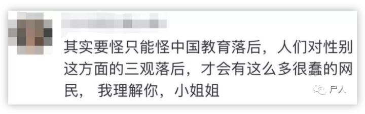 中国变性第一人?进女厕、来姨妈,网红Abbily假变性事件后18