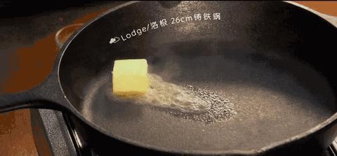 迎新食谱 / 如何简单制作营养的西式早餐